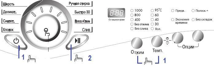 Регуляторы температуры и режимы стирки LG