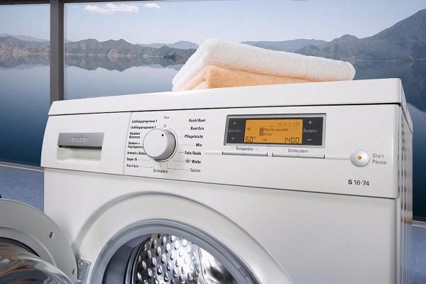 Подготовка стиральной машины к работе