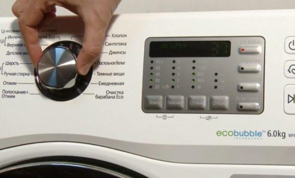 Дисплей стиральной машины Самсунг