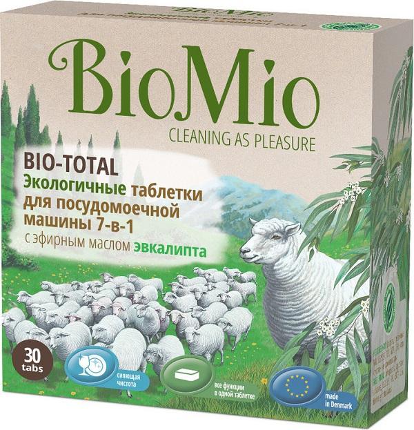 БиоМио