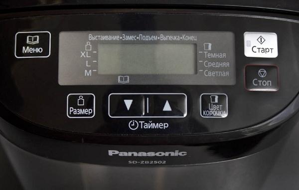 Panasonic 2502
