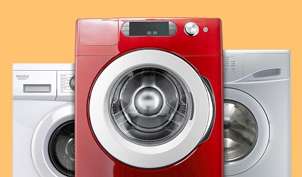 Три стиральных машинки
