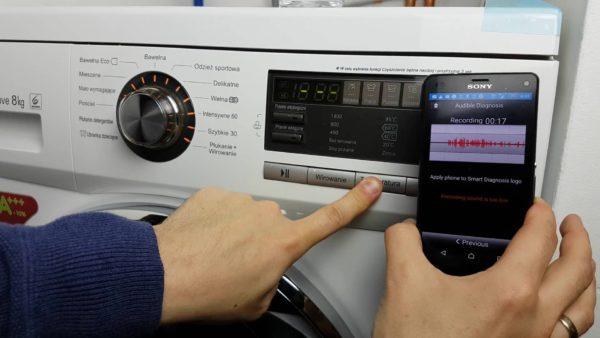 Смарт диагностика стиральной машины LG