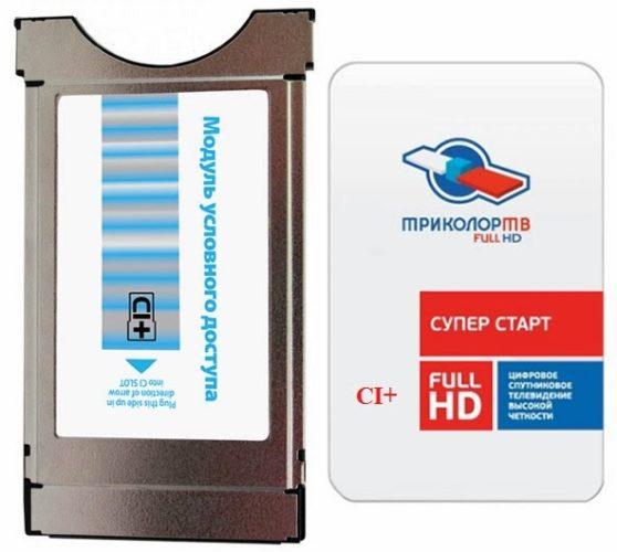 Модуль для доступа к каналам Ultra HD