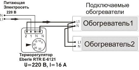 Подключение двух обогревателей к термостату
