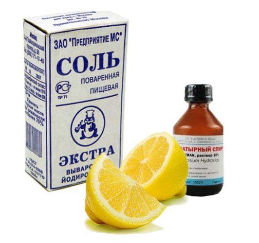 Сочетание соли, лимона и нашатырного спирта для очистки
