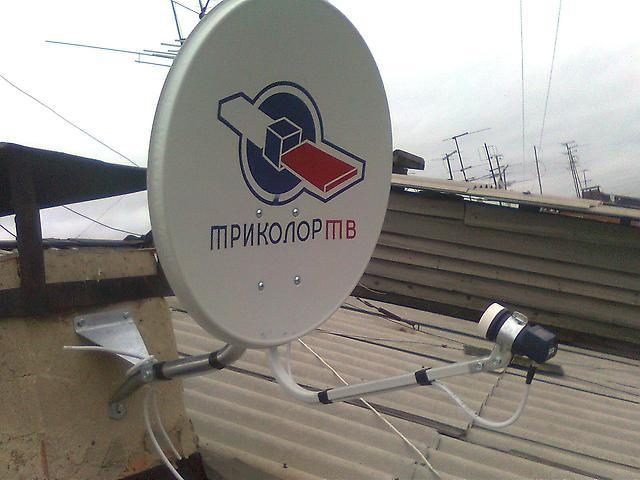 Триколор тв установка антенны