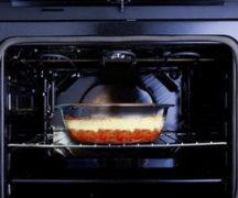 Стеклянная посуда для духовки