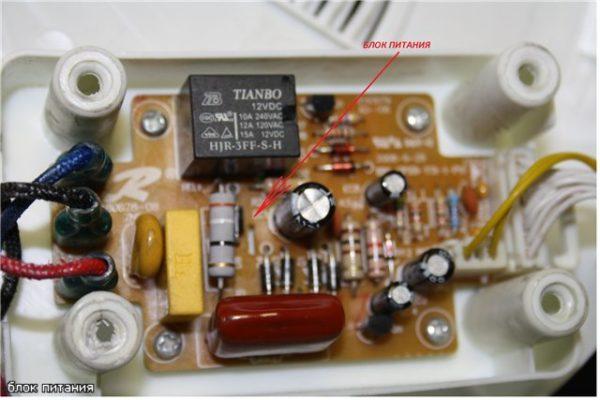 Электрическая схема йогуртницы