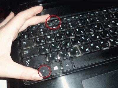 Комбинация клавишь