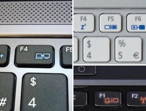 Клавиши на клавиатуре