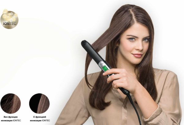 Ионизирующие утюжки для волос