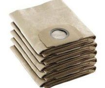 Пылесборники для пылесоса