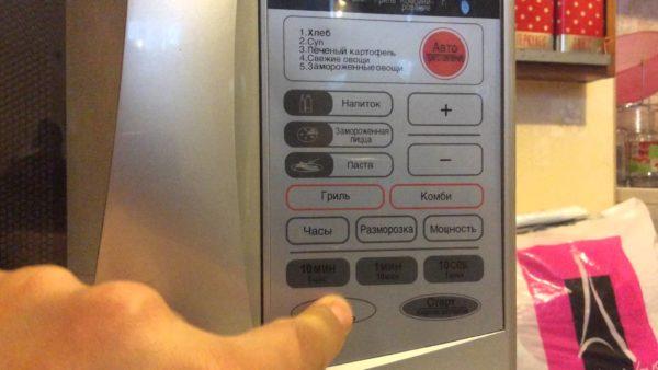 Сенсорная панель управления микроволновкой