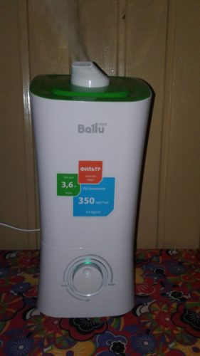 Ballu UHB 200