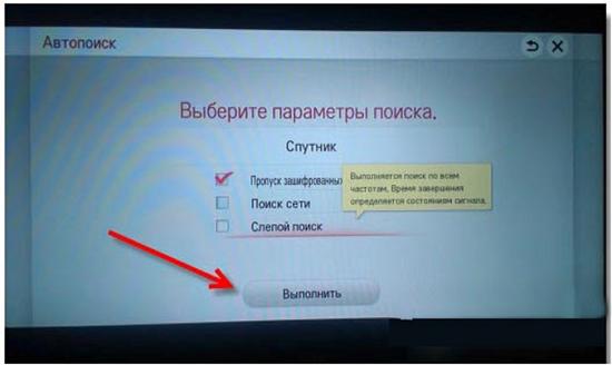 Пропуск зашифрованных каналов