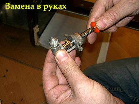 Замена жиклера
