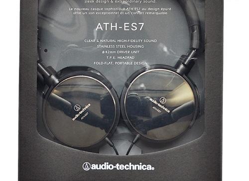 Наушники Audio-Technica ES7