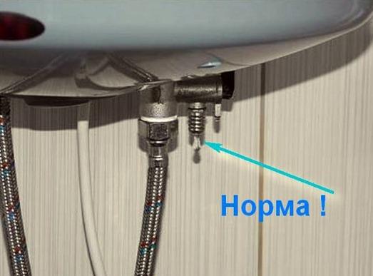 Капля из предохранительного клапана