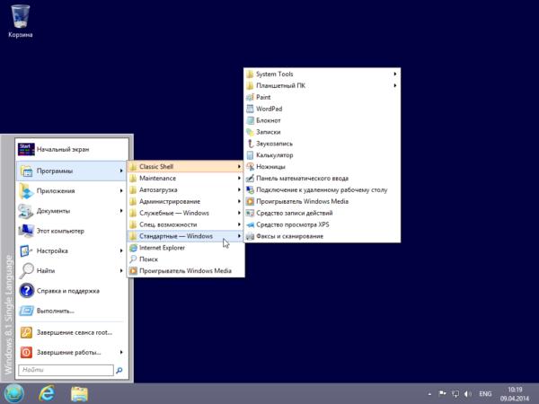 «Запись звука» в Windows