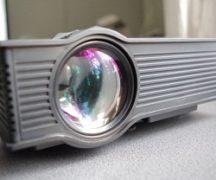 Проектор серый