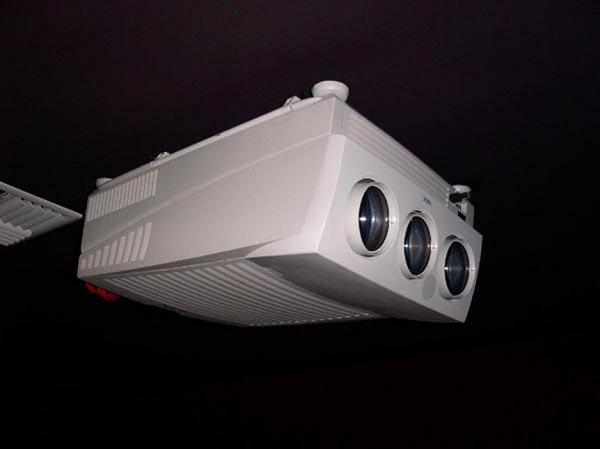 Проектор белый