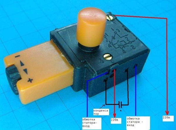 дрель выключатель с регулятором купить