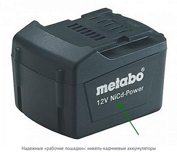 Ni-Cd аккумулятор