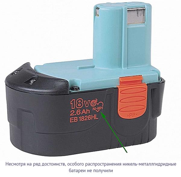 Ni-МН аккумулятор