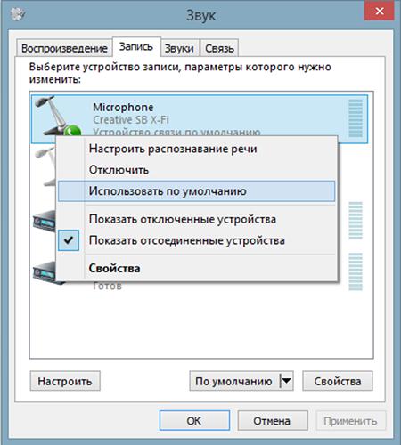 Записывающие устройства