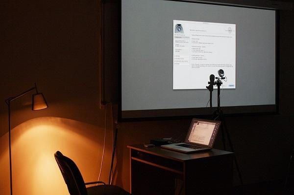 Калибровка с помощью компьютера