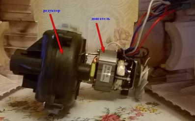 Редуктор и двигатель