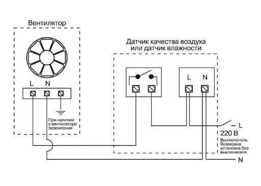 Схема с датчиками
