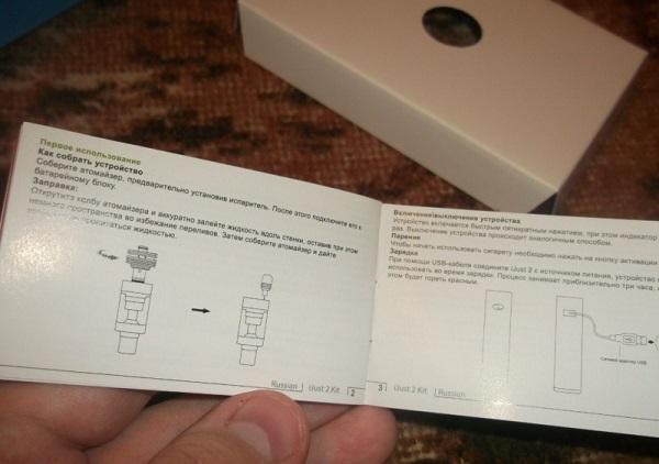 Инструкция электронной сигареты
