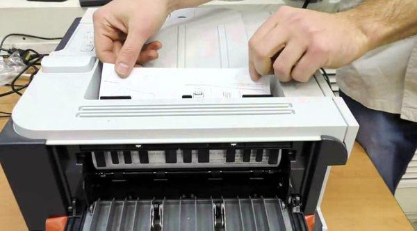 Бумага зажевана принтером