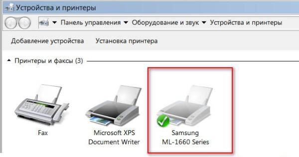 Определение принтера
