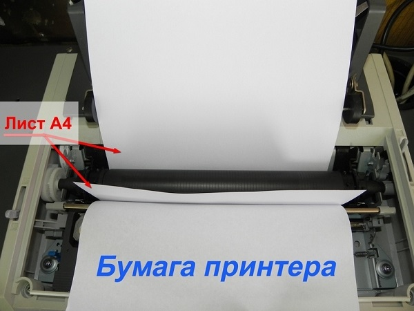 бумага для принтера много