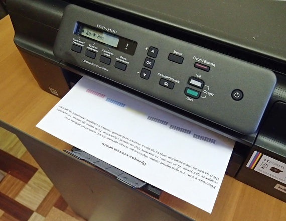 Проверка качества печати