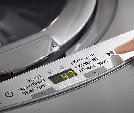 Режимы стиральной машины