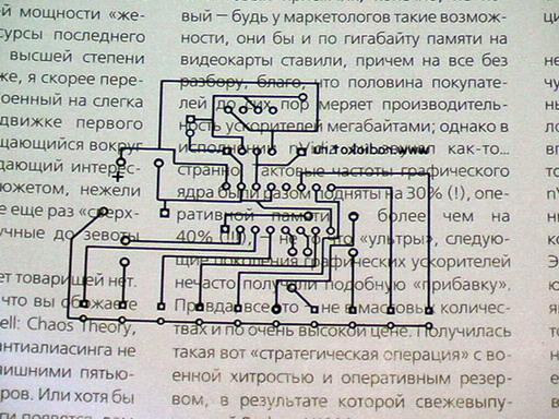 Схема микшера