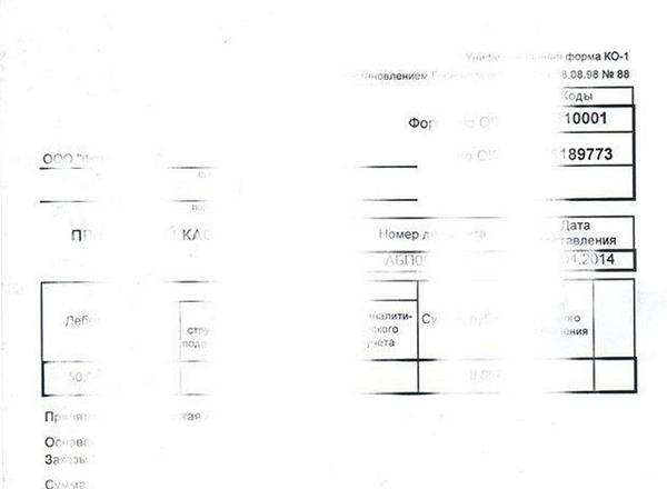 Белые широкие полосы на листе