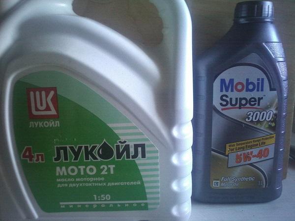 Масло российского производителя