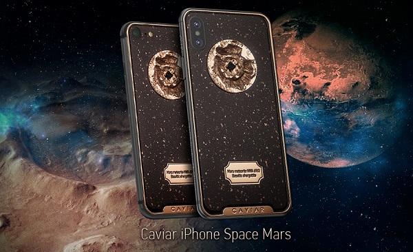 Марсианский корпус