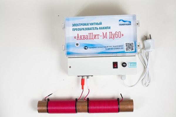 Электромагнитный фильтр (умягчитель воды) АкваЩит М Ду 60
