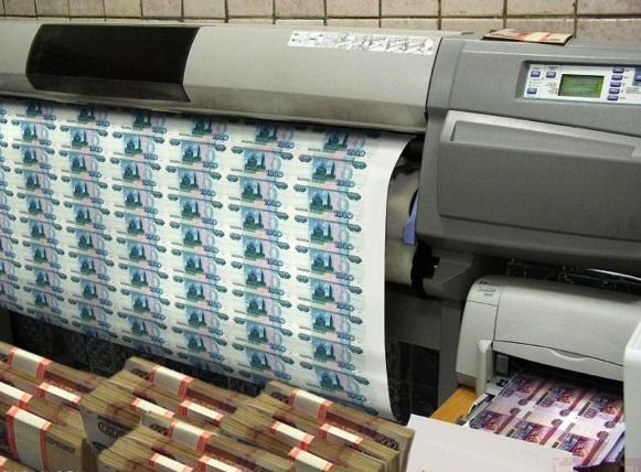Печать денежных банкнот