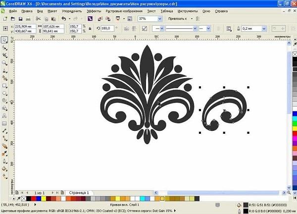 Софт для плоттерной печати