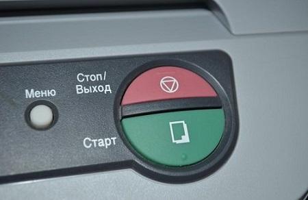 """Кнопка """"Старт"""""""