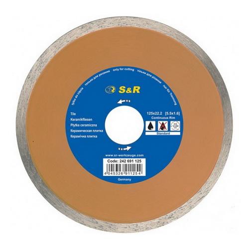 Сплошной диск