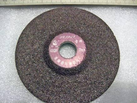 Заточной диск
