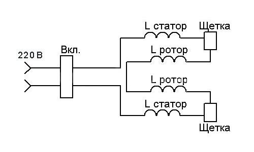 Электрическая схема пуска электродвигателя фото 354